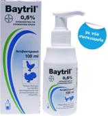 Baytril 0.5% oral sol 100ml