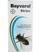Bayvarol strips box 5 x 4