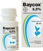 Baycox 2.5% oral sol 50ml